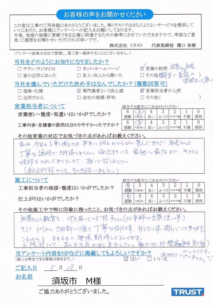 CCI20170625_0001改