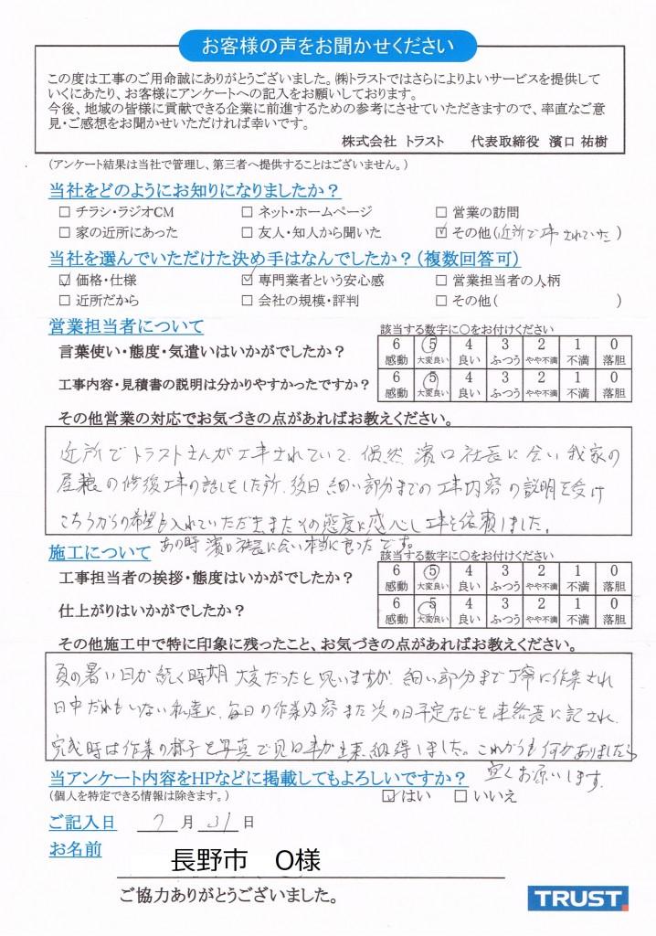 CCI20170821改